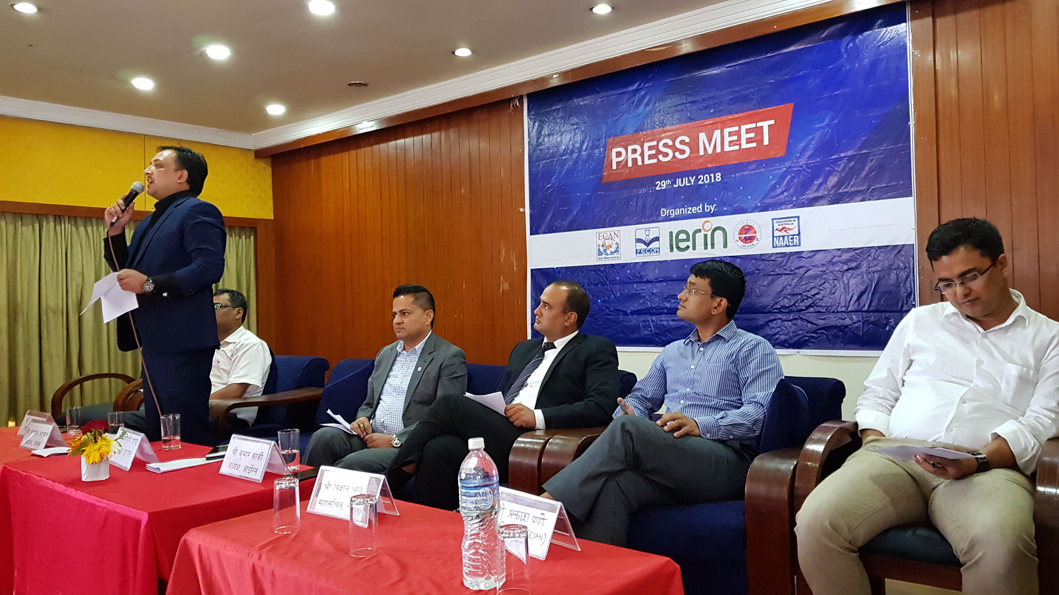"""Press release related with FDI"""